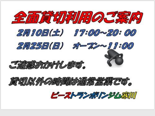 s_7402967582759